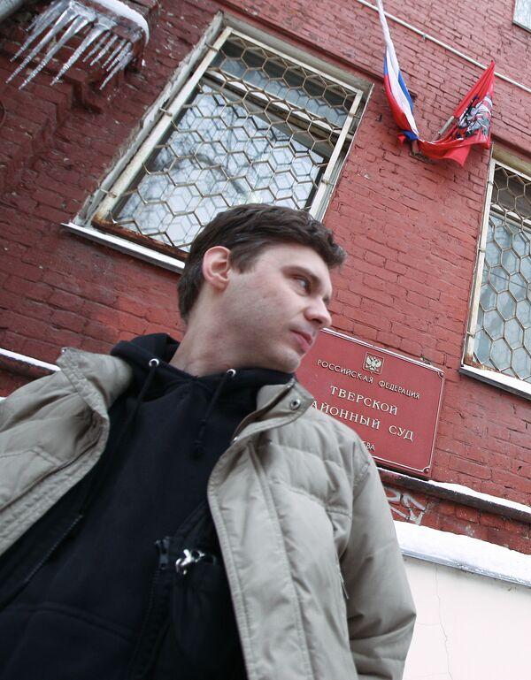Фотокорреспондент агентства РИА Новости Андрей Стенин у здания Тверского районного суда. Архив.