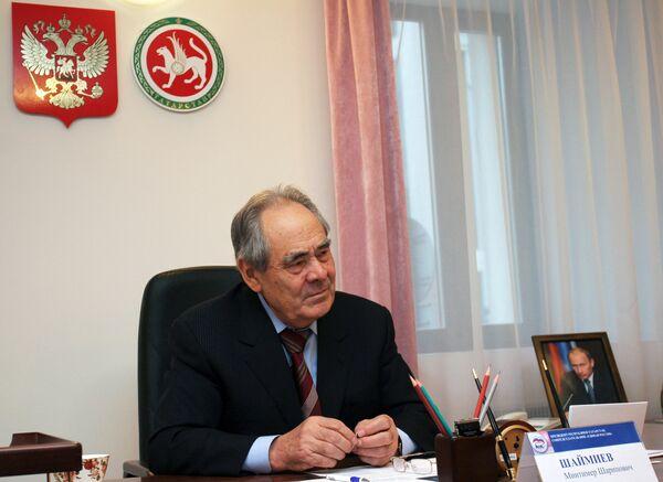 Минтимер Шаймиев. Архив