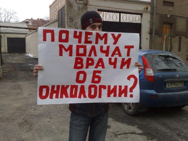 Одиночный пикет против выбросов Электроцинка во Владикавказе