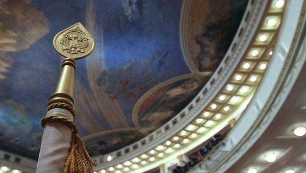 Театр Российской Армии. Архивное фото