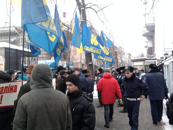 Активисты украинского националистического объединения Свобода. Архив