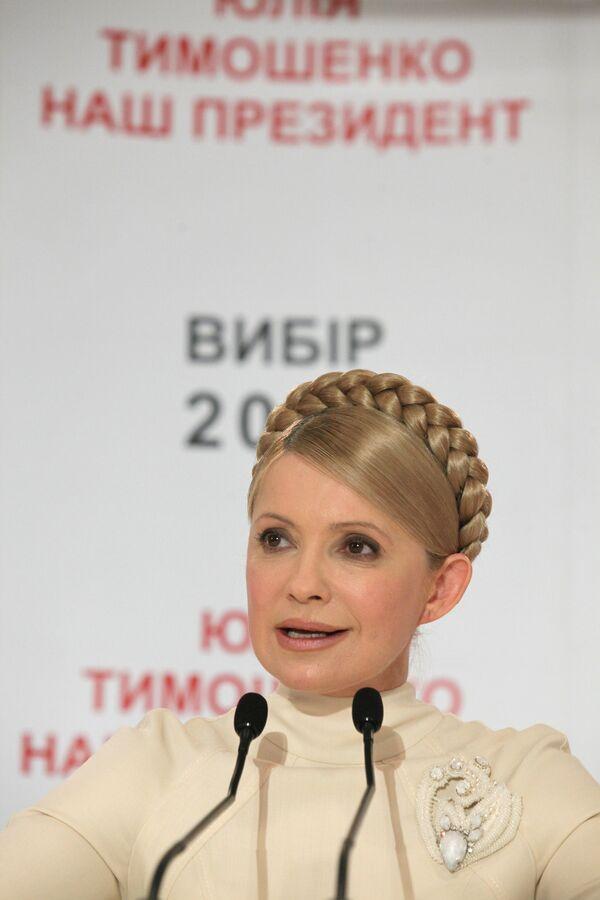 Пресс-конференция Юлии Тимошенко в избирательном штабе