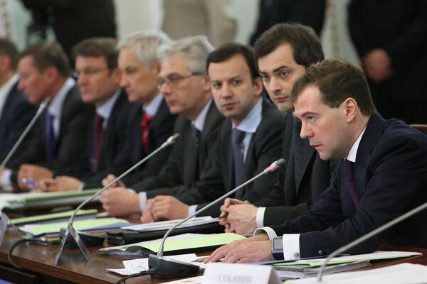 Заседание комиссии по модернизации российской экономики.