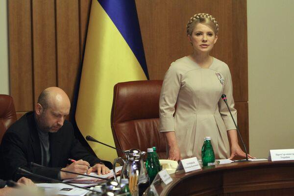 Юлия Тимошенко провела заседание кабинета министров Украины