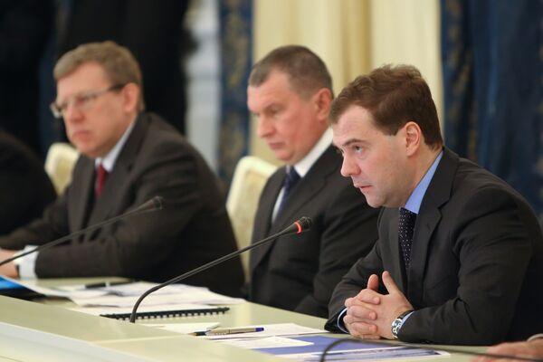 Дмитрий Медведев провел совещание по развитию нефтегазового комплекса