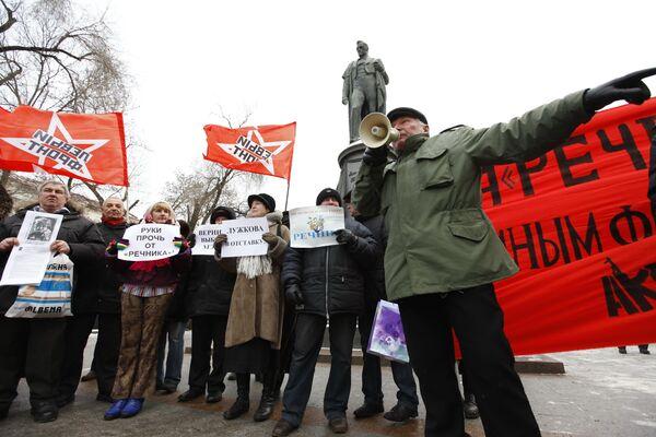 Митинг в защиту жителей московского поселка Речник