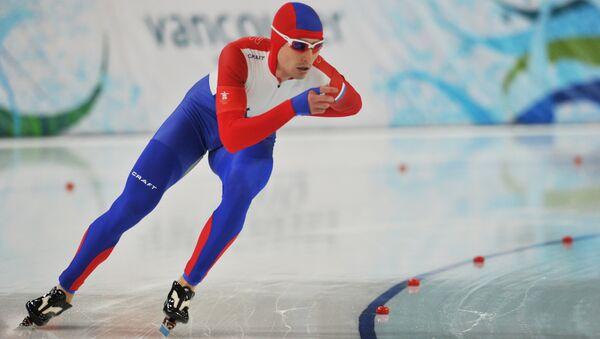 Российский конькобежец Александр Румянцев. Архивное фото