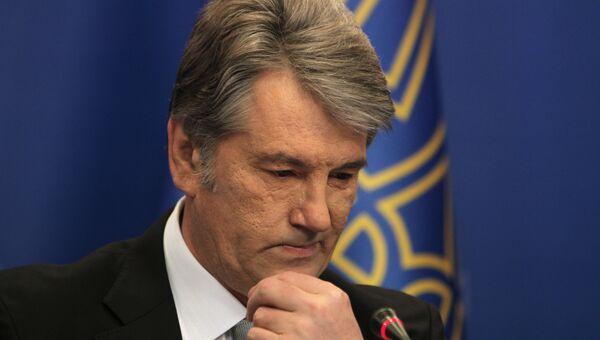 Действующий президент Виктор Ющенко. Архив