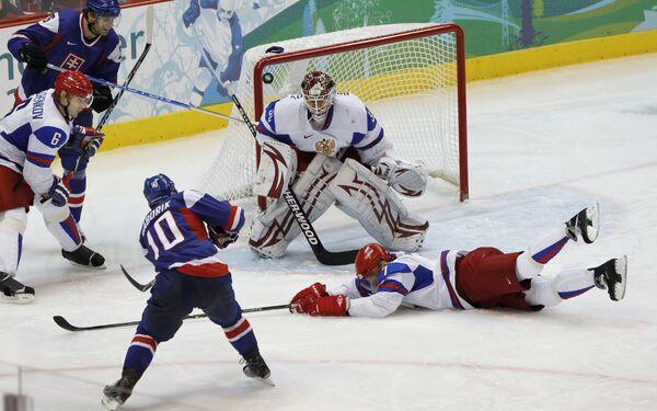 Олимпиада - 2010. Хоккей. Мужчины. Словакия - Россия: 2-1 в серии буллитов
