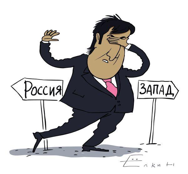 Саакашвили пугает Запад возвращением Грузии в сферу влияния России