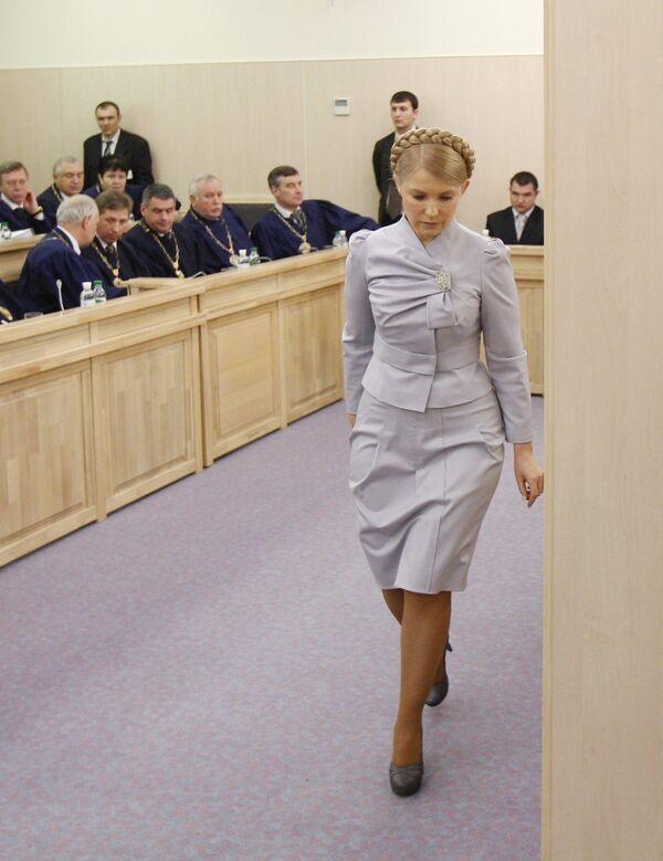 Юлия Тимошенко отказалась от своего иска к Центральной избирательной комиссии Украины