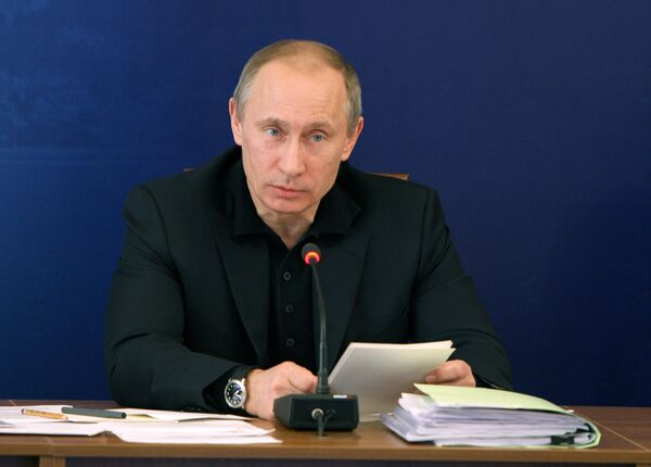 Владимир Путин провел совещание по вопросу Об инвестиционной программе электроэнергетики