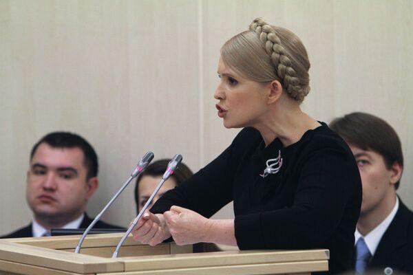Юлия Тимошенко. Архив