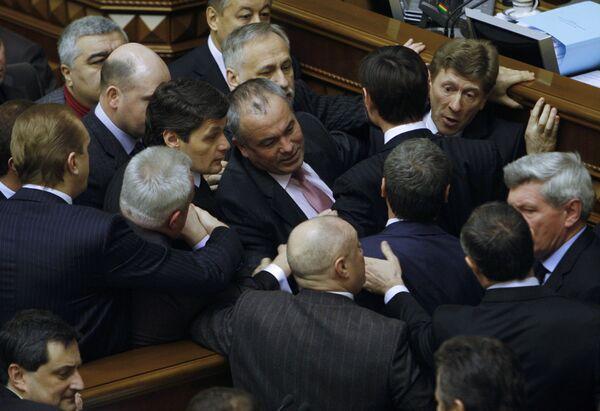 Заседание Верховной Рады Украины. Архив