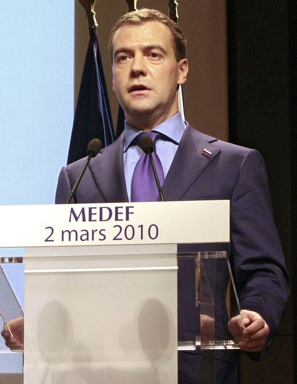 Дмитрий Медведев во время государственного визита в Париж