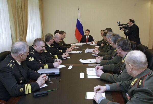 Президент РФ Д.Медведев на коллегии Минобороны РФ