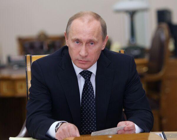 Премьер-министр РФ Владимир Путин провел совещание по вопросам налоговой политики. Архив