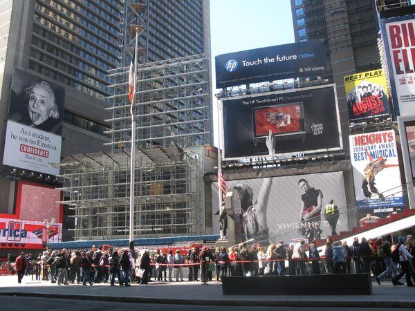 Нью-Йорк удержал титул мировой столицы миллиардеров