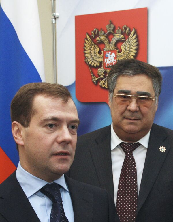 Дмитрий Медведев и Аман Тулеев