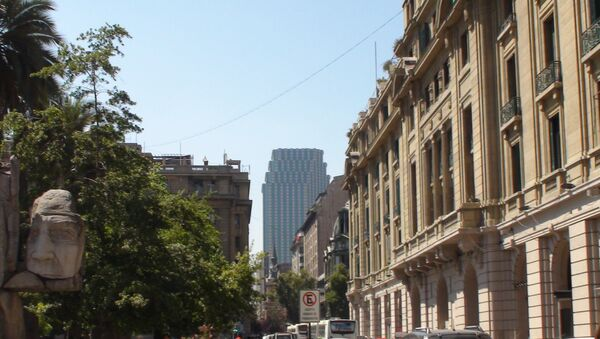 Город Сантьяго в Чили. Архивное фото