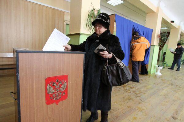 14 марта - Единый день голосования в России