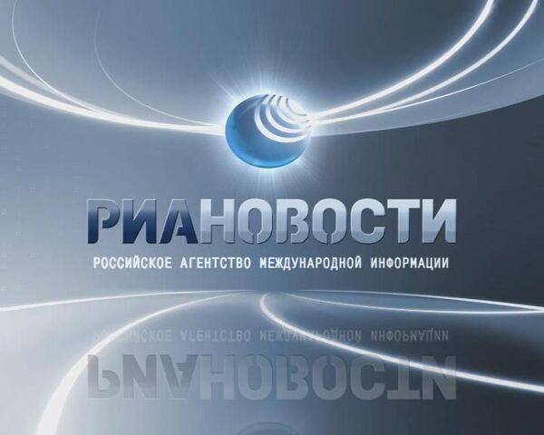 Серьезное ДТП произошло в районе города Торжок Тверской области