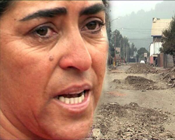 Чилийцы сбегают в горы, опасаясь цунами