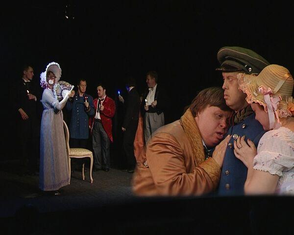 Актеры с синдромом Дауна в уникальном театральном проекте