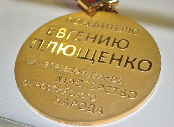 Народная медаль для Евгения Плющенко
