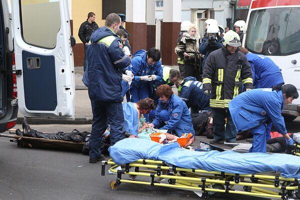 Пострадавшие в результате взрыва на станции метро Парк культуры. Архив