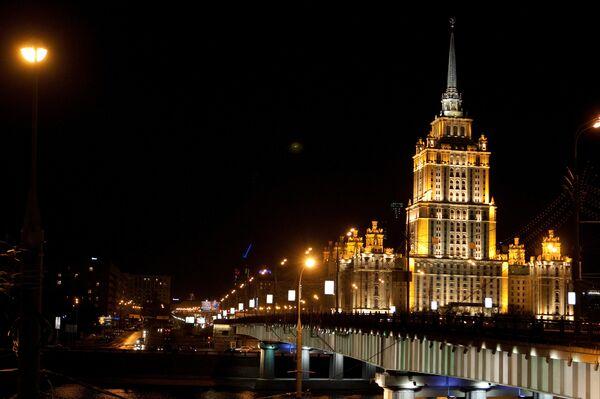 Вечерняя Москва. Архив