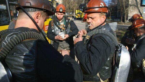 Работа спасательных служб. Архив