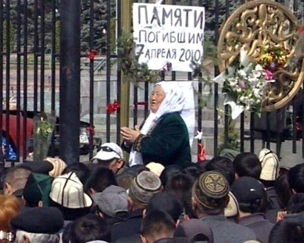 Киргизия оправляется после погромов