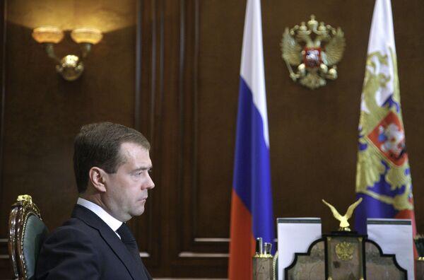 Президент РФ Д.Медведев. Fрхив