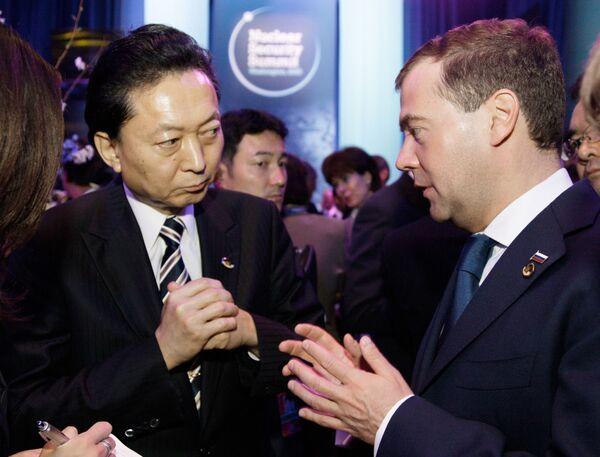 Дмитрий Медведев и Юкио Хатояма на саммите по вопросам ядерной безопасности в Вашингтоне