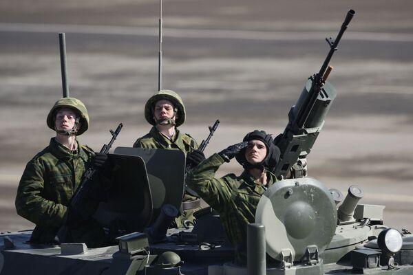 Вооруженные силы (ВС) РФ являются государственной военной организацией, составляющей основу обороны страны