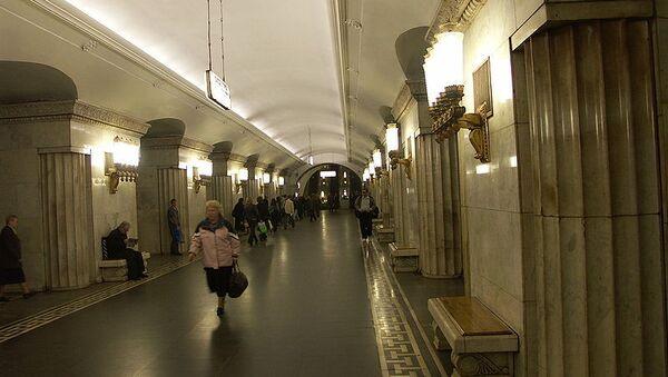 Станция «Смоленская» Арбатско-Покровской линии