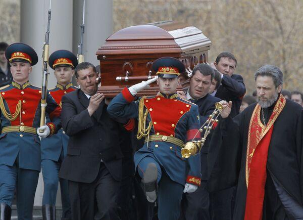 Церемония прощания с федеральным судьей Эдуардом Чувашовым