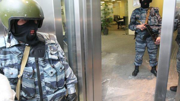 Оперативники департамента экономической безопасности МВД России. Архив
