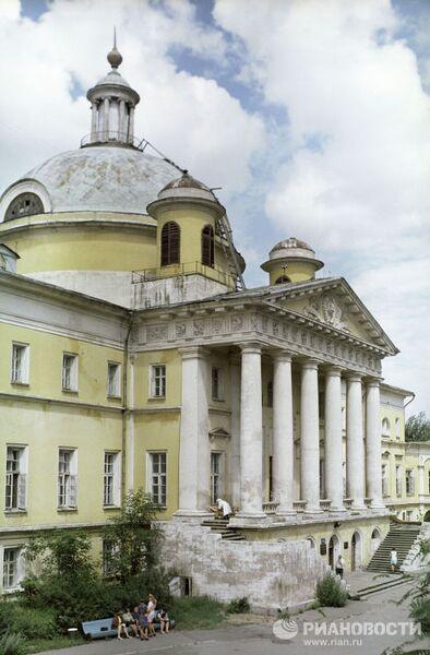 Здание Голицынской больницы
