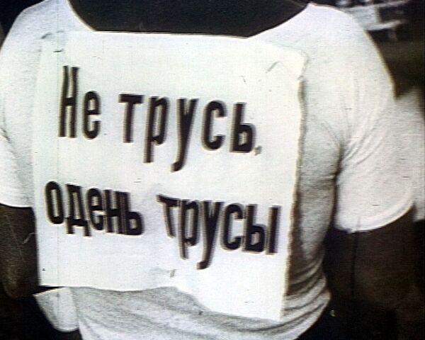 Первое общество Спартак появилось в Петрограде. Хроника 1925 года