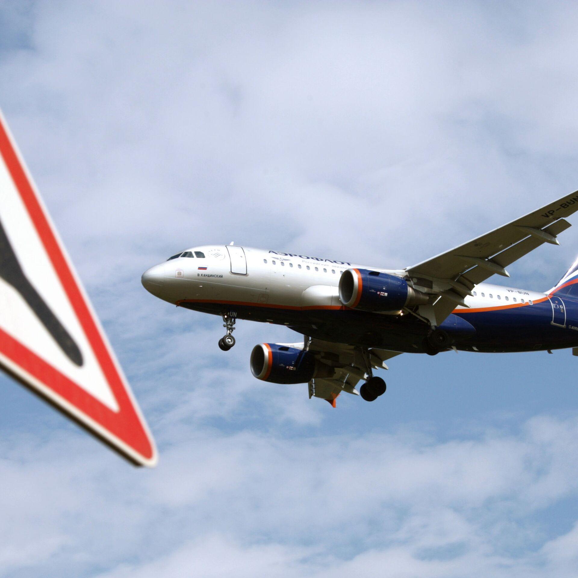 Рейс su 520 москва дубай какой самолет цены на квартиры в болгарии 2014
