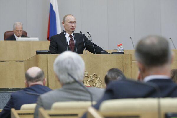 Премьер-министр России Владимир Путин выступил на заседании Госдумы РФ