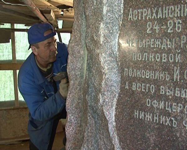 Мастера восстановят памятники Бородинского поля к юбилею великой битвы