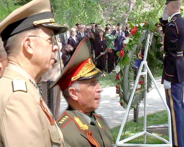 Глава Генштаба ВС РФ возложил венок к могиле неизвестного солдата в Вашингтоне