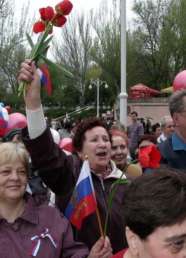 Первомайское шествие. Архив