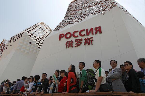 Работа Всемирной универсальной выставки ЭКСПО-2010 в Шанхае