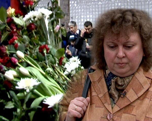 Родные жертв терактов в метро не могут прийти в себя спустя 40 дней