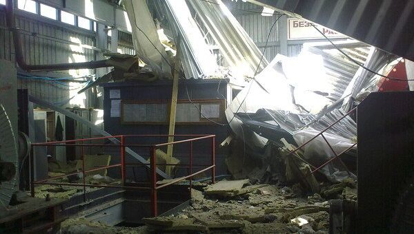 Взрыв на шахте Распадская
