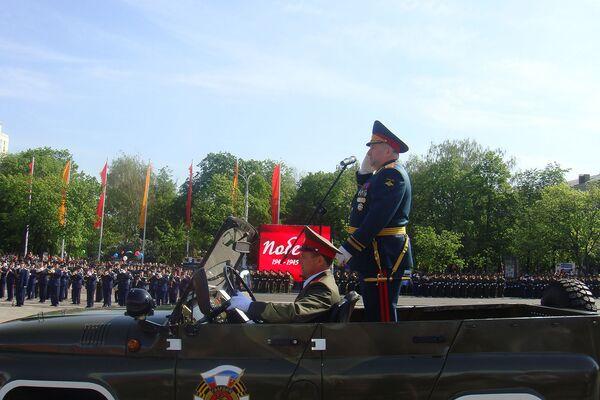 Празднование дня победы в Воронеже